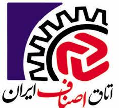 انتخابات اتحادیه صنف طلا و جواهرفروشان شهرستان شهریار برگزار خواهد شد