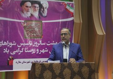 از دستاوردهای نظام جمهوری اسلامی، ایجاد زمینه مشارکت مردم در اداره امور کشور است.