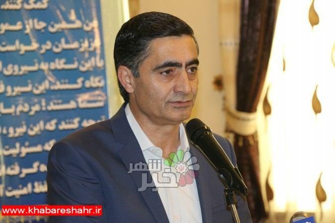 بیانیه اتاق اصناف در خصوص تجمعات روزهای گذشته در شهرستان شهریار