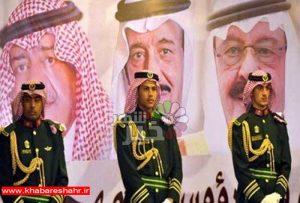 پاسخ دندان شکن به آل سعود