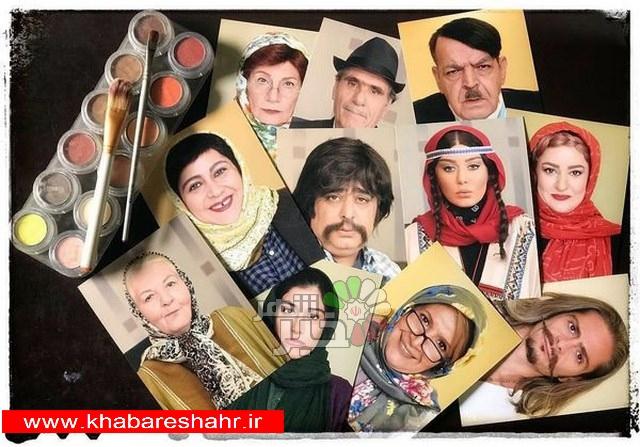 گریمهای متفاوت بازیگران در آپاچی از سحر قریشی تا حمید لولایی/ عکس