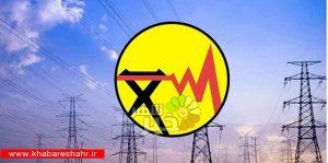 برنامه زمانبندی احتمالی اعمال محدودیت مدیریت بار در شبکه توزیع برق 15مرداد + جدول