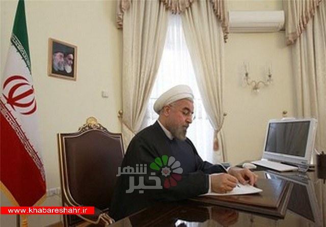 ولیالله سیف به عنوان «مشاور رئیس جمهور در امور پولی و بانکی» منصوب شد