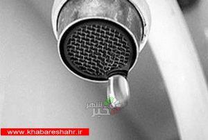 قطع مکرر آب شرب در برخی مناطق شهریار