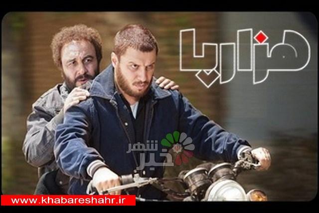 غوغایی که رضا عطاران و جواد عزتی در سینماها به پا کردند/تصاویر