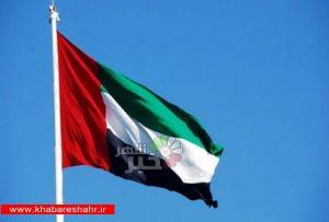 ادعای مضحک امارات علیه ایران در رابطه با حمله انصارالله به نفتکشهای سعودی