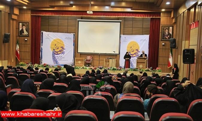 همایش دختران آفتاب در شهرستان شهریار برگزار شد
