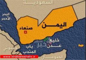 عربستان عبور نفتکشهایش از تنگه باب المندب را متوقف کرد