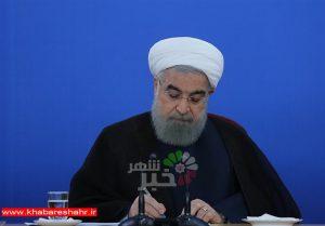 روحانی دو قانون جدید ابلاغ کرد