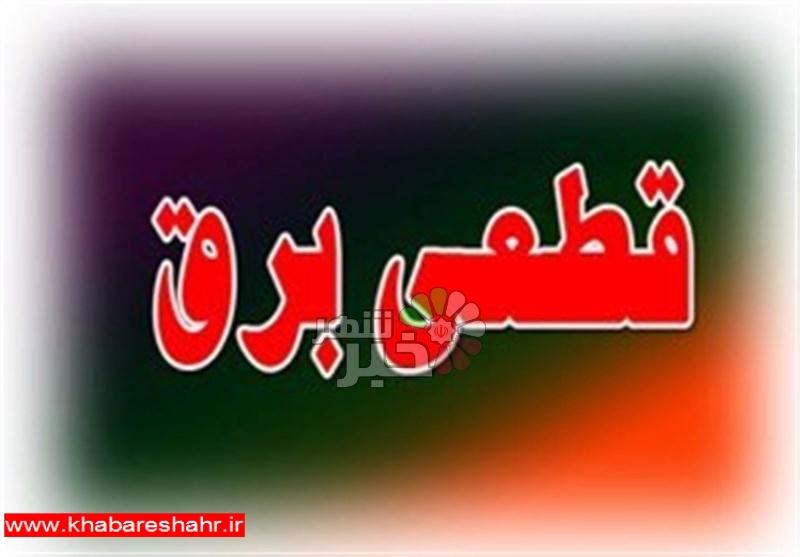 اولین برنامه روزانه قطع برق در تهران منتشر شد +جدول