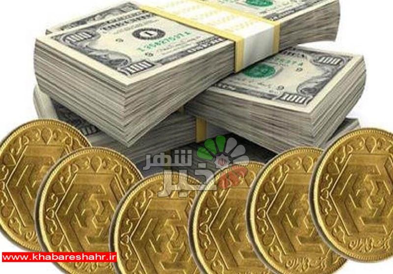 قیمت طلا، قیمت دلار، قیمت سکه و قیمت ارز امروز ۹۷/۰۵/۰۴