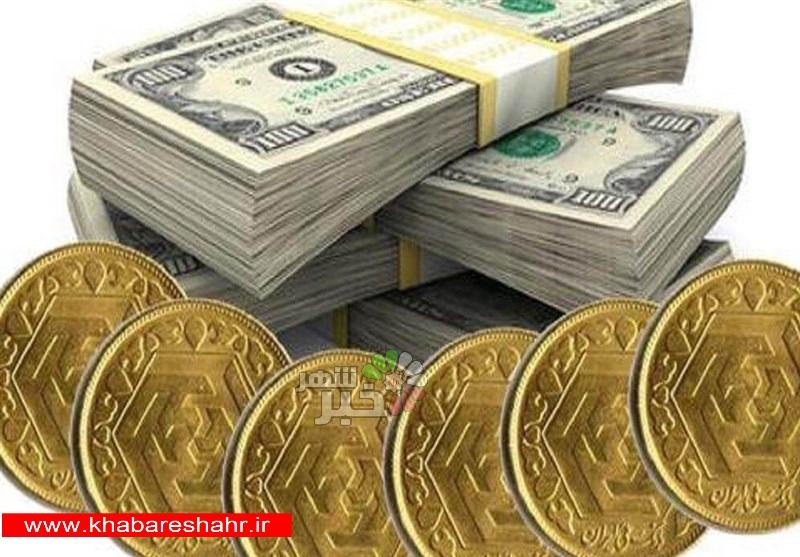 قیمت طلا، قیمت دلار، قیمت سکه و قیمت ارز امروز ۹۷/۰۵/۰۲