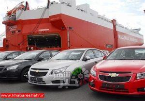 کارکنان متخلف واردات خودرو از چه دستگاهی هستند؟