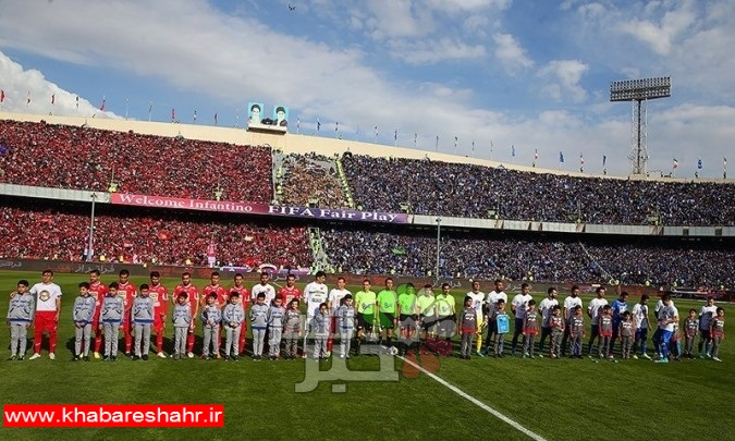 اعلام برنامه نیمفصل اول هجدهمین دوره لیگ برتر/ دربی ۵ مهر برگزار میشود