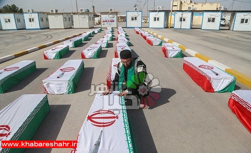 فردا؛ ورود پیکر مطهر ۵۶ شهید دفاع مقدس به کشور