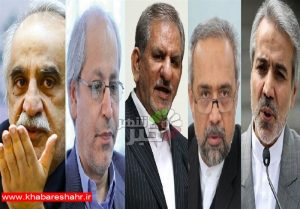 افشای اختلافات شدید در تیم اقتصادی دولت