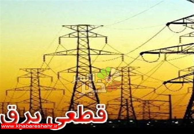 برنامه زمانبندی احتمالی اعمال محدویت مدیریت بار در شبکه های توزیع برق استان تهران+ جدول