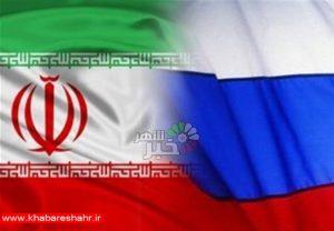 چرا ایران باید با روسیه ارتباط نزدیک و استراتژیک داشته باشد؟