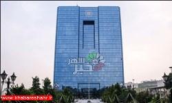 برنامه ارزی رئیس کل بانک مرکزی تا چند روز آینده اجرا میشود