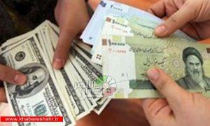 زائران برای دریافت ارز به بانکها مراجعه نکنند