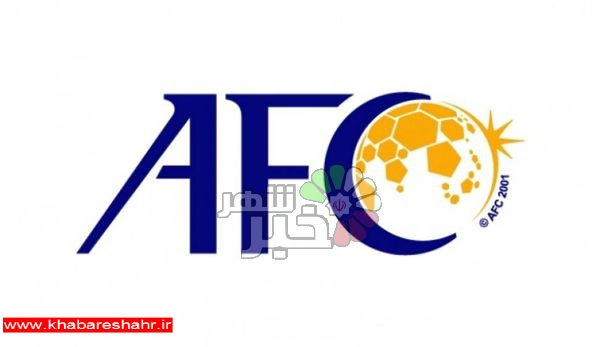 AFC به انتقال بازیکن ایرانی واکنش جالبی نشان داد