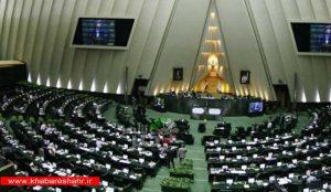 کلیات طرح اصلاح قانون ممنوعیت به کارگیری بازنشستگان تصویب شد