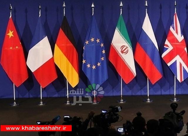 جزییات جدید بسته پیشنهادی اروپا به ایران / ایجاد کانال برای انتقال پول به بانکهای ایرانی