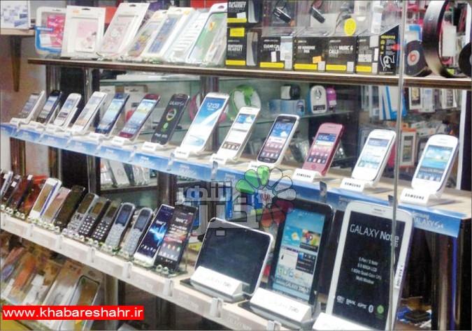ارسال پرونده تخلفات واردکنندگان تلفن همراه به تعزیرات