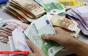 با اعلام بانک مرکزی، نرخ دلار ۴۳۵۸ تومان
