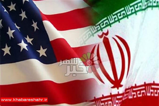 واکنش آمریکابه شکایت تهران ازواشنگتن در دیوان بینالمللی دادگستری