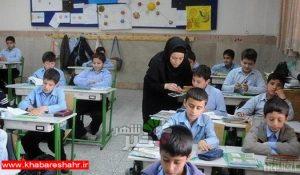 اعلام نتایج آزمون استخدامی در هفته اول مرداد / ورود پذیرفته شدگان به مدارس از مهر ۹۸