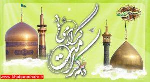 اقامه نماز جمعه 29 تیر صفادشت در امامزاده بیبی سکینه (س)