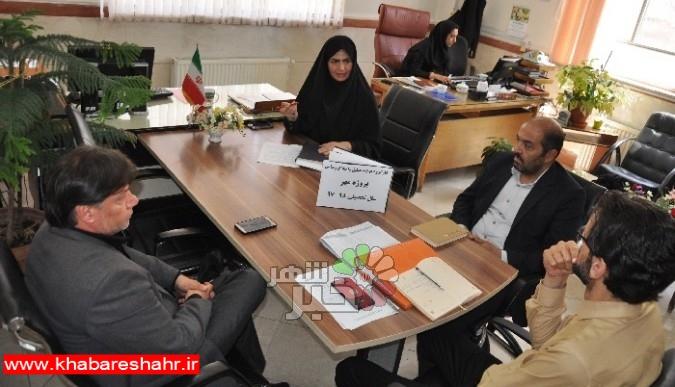 برگزاری اولین جلسه کمیته توجیه و تبلیغ پروژه مهر در شهرستان شهریار
