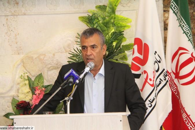 سخنرانی آقای ابراهیم درستی عضو هیئت رئیسه اتاق اصناف تهران + فیلم