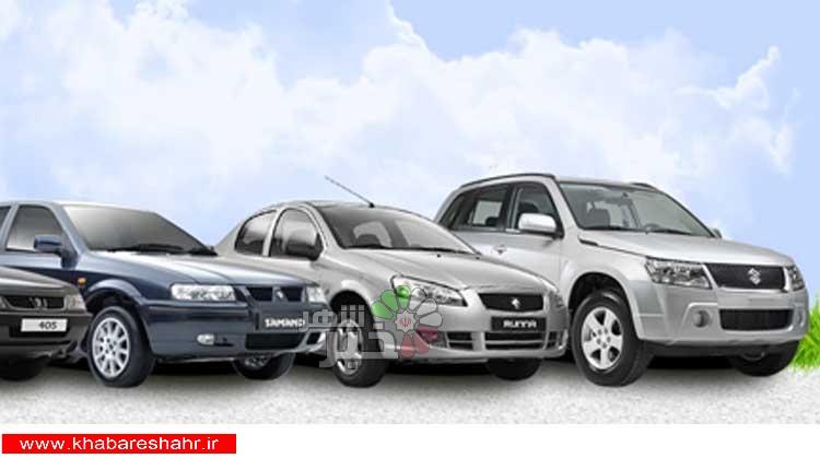 قیمت خودرو امروز ۱۳۹۷/۰۵/۰۲ افزایش ۱ تا ۴.۵ میلیون تومانی قیمتها + جدول