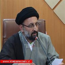 برنامه های فرهنگی شهرستان ملارد در افق ۱۴۰۰ بررسی شد