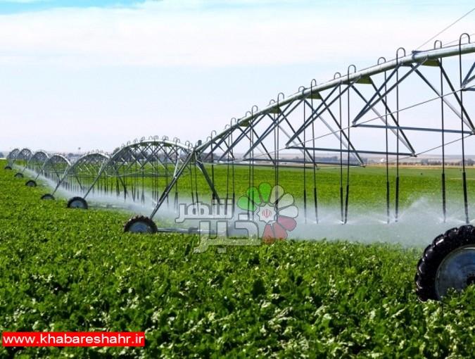 بیش از هزارهکتار اراضی کشاورزی استان تهران به سامانه های نوین آبیاری مجهز شد