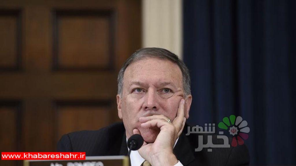 آمریکا درشرایط خاص ، در تحریم ایران استثنا قائل می شود