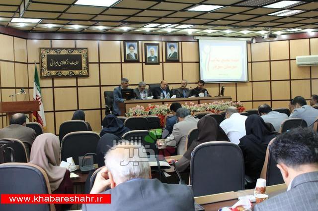 برگزاری اولین مجمع سلامت شهرستان شهریار