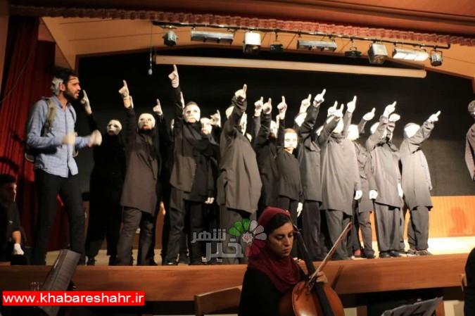 تئاتر آنکه گفت آری آن که گفت نه در شهرستان شهریار برگزار شد