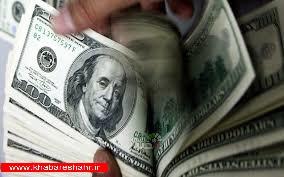 ماجرای ارزهایی که به بازار تزریق نمی شود