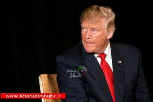 ترامپ: حالا میپرسند ایران جان سالم بهدر میبرد؟