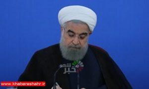 نامه روحانی به مجلس: ۶ شهریور برای پاسخ به سوال نمایندگان به خانه ملت میآیم