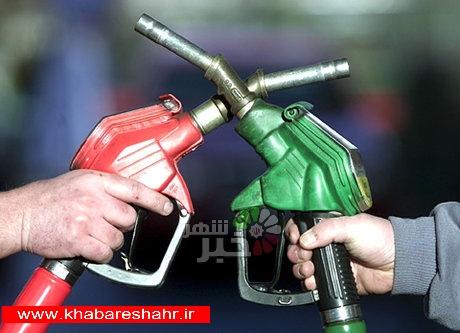 دو طرح کنترلی برای کاهش مصرف بنزین/هر ایرانی روزانه 1.12 لیتر بنزین مصرف میکند