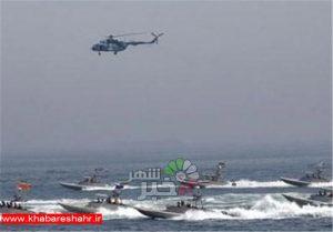 ایران برای رزمایش بزرگی در خلیجفارس آماده میشود