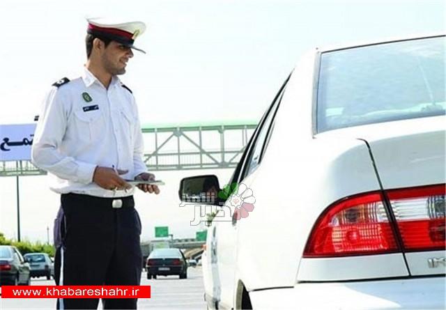 خبر خوش برای مالکان وسائل نقلیهای که جریمه بالاتر از یک میلیون تومان دارند