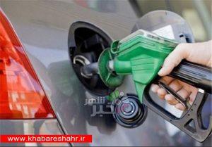 ایران، دومین تولیدکننده کاتالیست بنزین در جهان شد