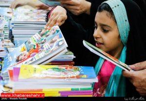 توزیع گسترده نوشتافزار اسلامی ایرانی در مدارس/ برگزاری ۷۵۰ نمایشگاه در آستانه سال تحصیلی جدید