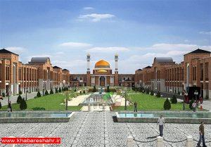افتتاح نمایشگاه نقاشی معاصر در بازار ایرانی اسلامی اندیشه