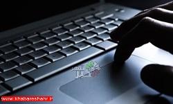 جزییات ایجاد اختلال در مسیریابی اینترنت بین الملل توسط مخابرات/ اشخاص مرتبط به مراجع امنیتی معرفی شدند